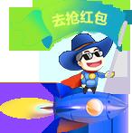 广元网络公司